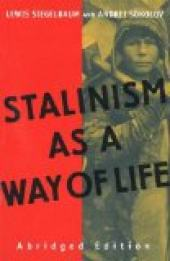 After 1941: Stalinism, New Form, New Dimension