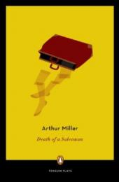 """Death of a Salesman"" by Miller and ""A Doll"