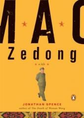 Mao Tse-tung (mao Zedong) the Leader of the Chinese Communist Party