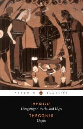 The Role of Women in Hesiod