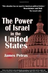 Israel and the United States