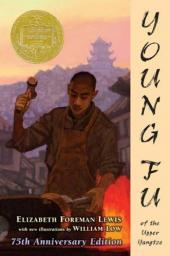 Young Fu of the Upper Yangtze